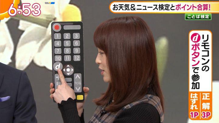 2020年01月07日新井恵理那の画像17枚目