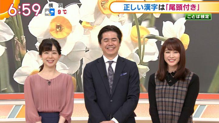 2020年01月07日新井恵理那の画像20枚目