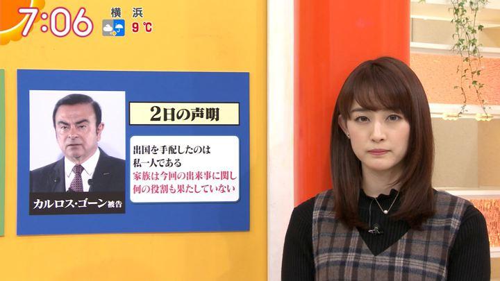 2020年01月07日新井恵理那の画像21枚目