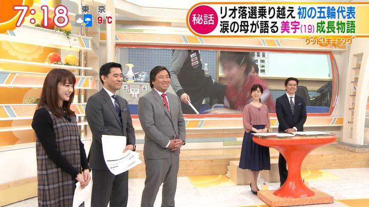2020年01月07日新井恵理那の画像24枚目