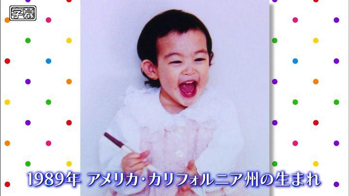 2020年01月07日新井恵理那の画像26枚目