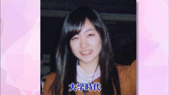 2020年01月07日新井恵理那の画像29枚目