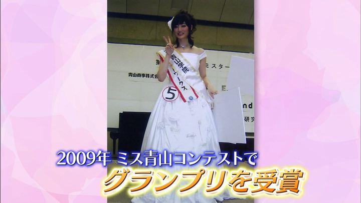 2020年01月07日新井恵理那の画像30枚目