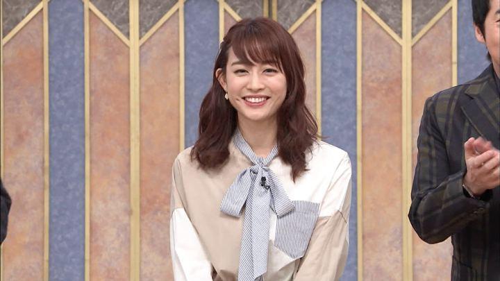 2020年01月07日新井恵理那の画像35枚目