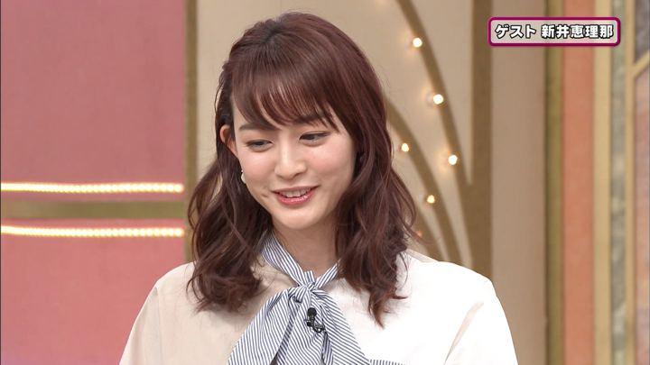 2020年01月07日新井恵理那の画像36枚目