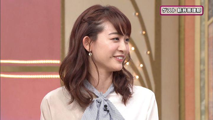 2020年01月07日新井恵理那の画像37枚目