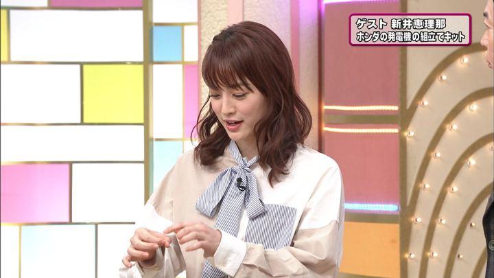 2020年01月07日新井恵理那の画像39枚目