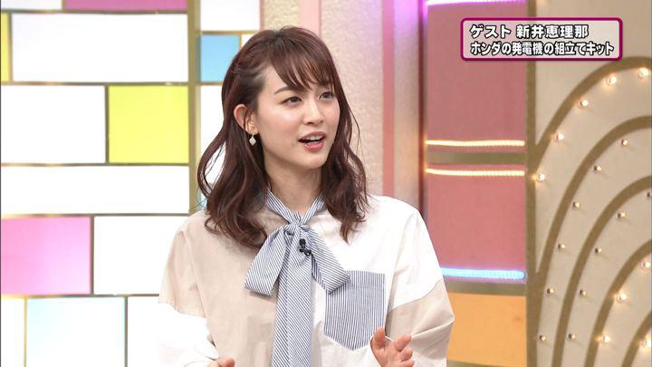 2020年01月07日新井恵理那の画像40枚目