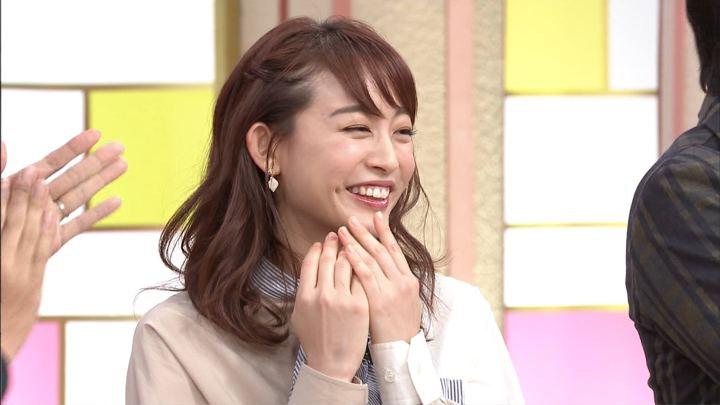 2020年01月07日新井恵理那の画像42枚目