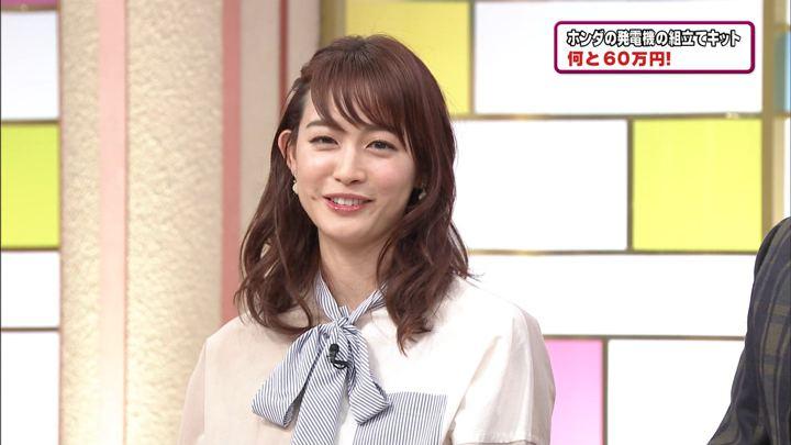 2020年01月07日新井恵理那の画像43枚目