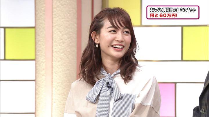2020年01月07日新井恵理那の画像44枚目