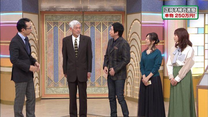 2020年01月07日新井恵理那の画像47枚目