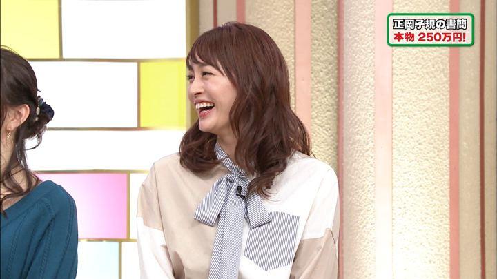 2020年01月07日新井恵理那の画像48枚目