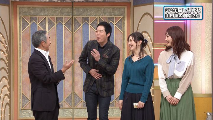 2020年01月07日新井恵理那の画像49枚目