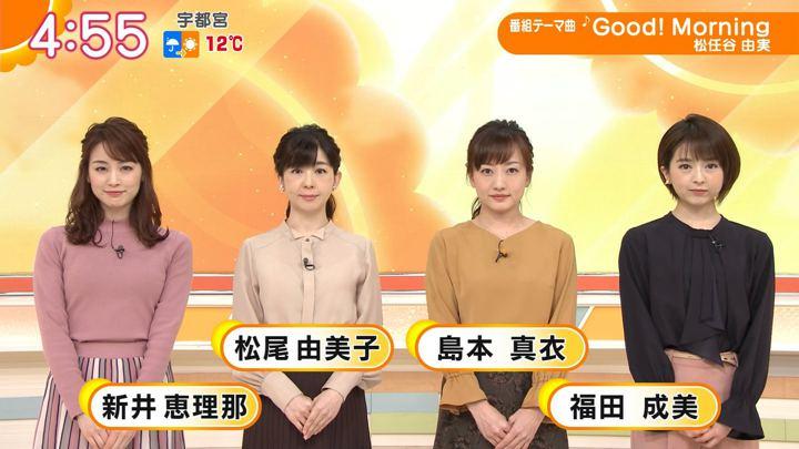 2020年01月08日新井恵理那の画像01枚目