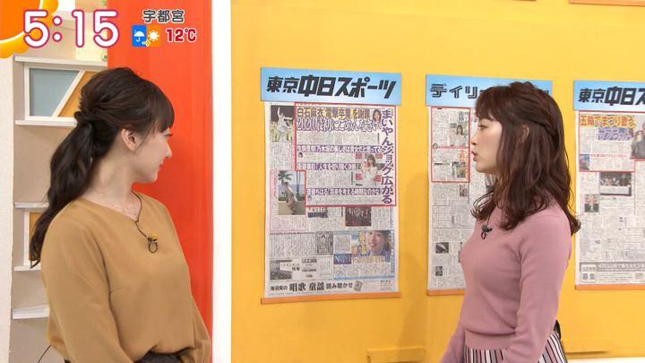 2020年01月08日新井恵理那の画像03枚目