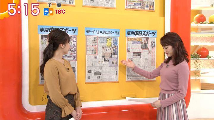 2020年01月08日新井恵理那の画像04枚目