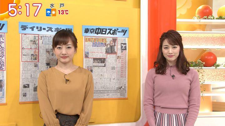 2020年01月08日新井恵理那の画像05枚目