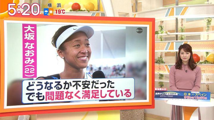 2020年01月08日新井恵理那の画像07枚目