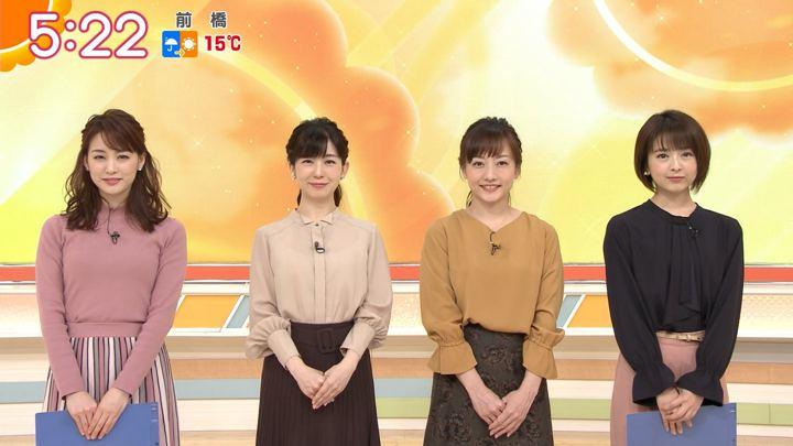 2020年01月08日新井恵理那の画像08枚目