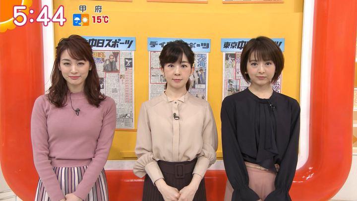 2020年01月08日新井恵理那の画像10枚目