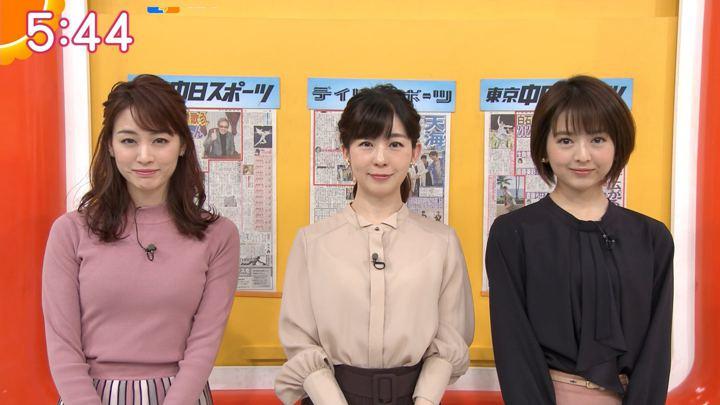 2020年01月08日新井恵理那の画像11枚目
