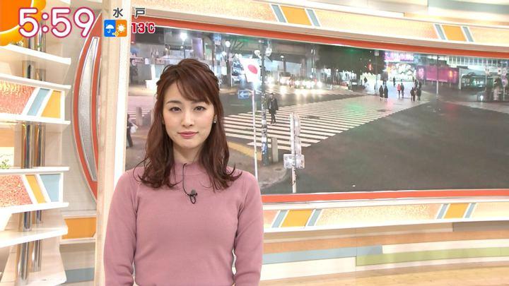 2020年01月08日新井恵理那の画像12枚目