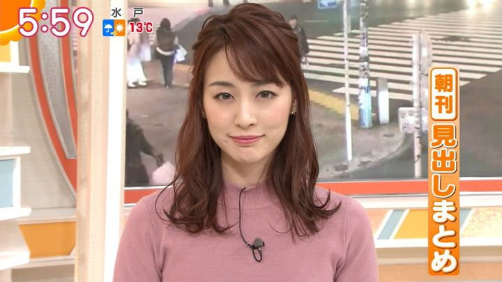 2020年01月08日新井恵理那の画像13枚目
