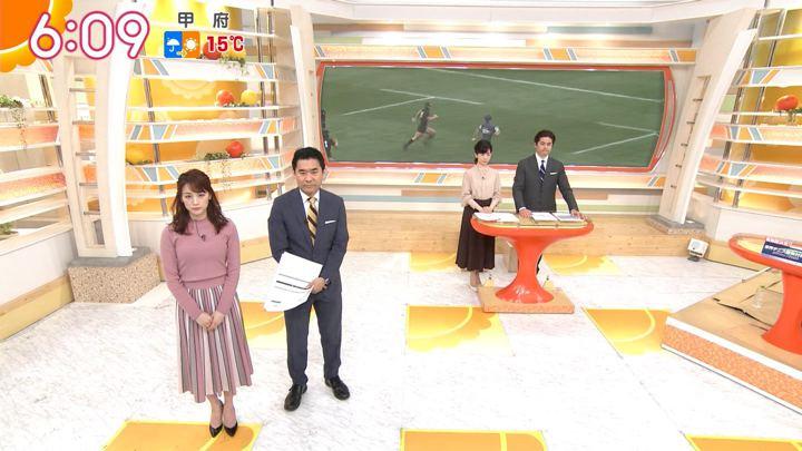 2020年01月08日新井恵理那の画像14枚目