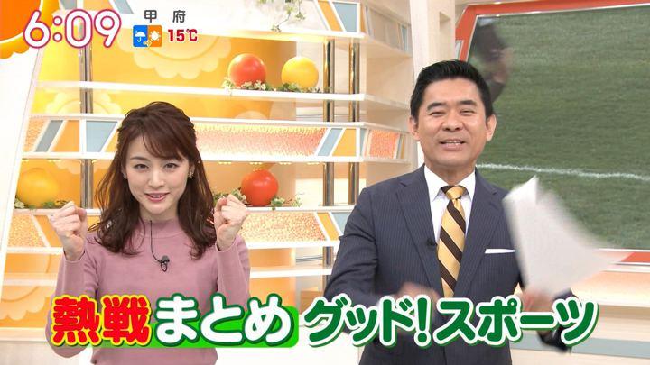 2020年01月08日新井恵理那の画像15枚目