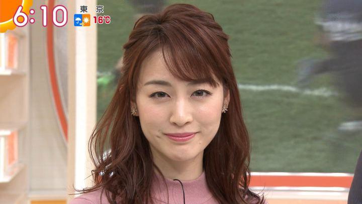 2020年01月08日新井恵理那の画像16枚目