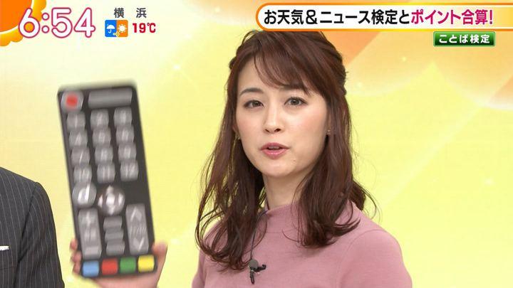 2020年01月08日新井恵理那の画像18枚目