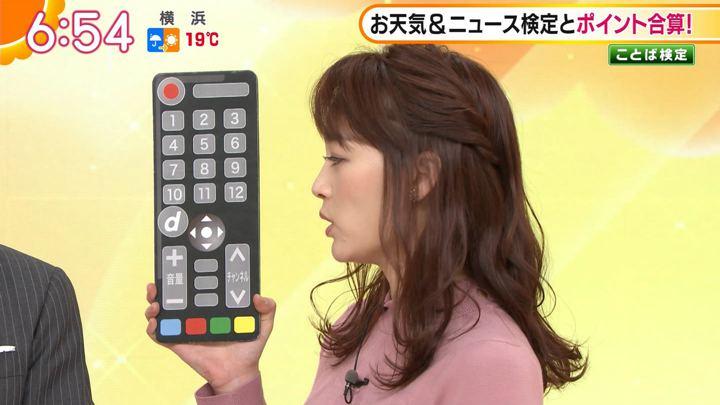 2020年01月08日新井恵理那の画像19枚目