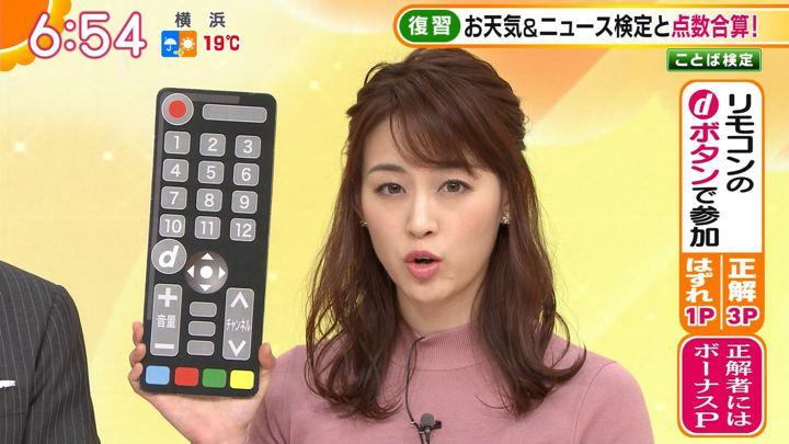 2020年01月08日新井恵理那の画像20枚目