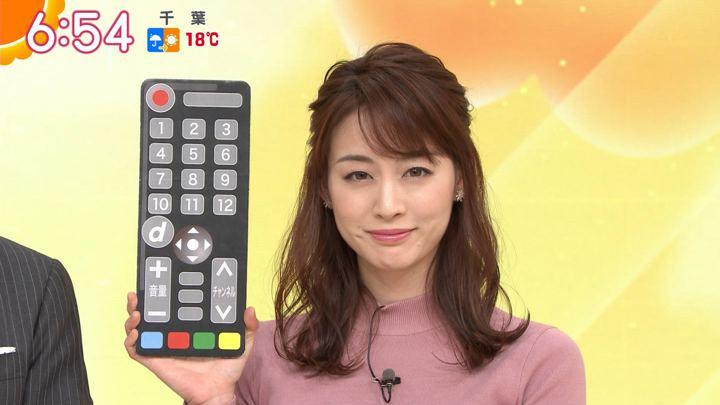2020年01月08日新井恵理那の画像21枚目