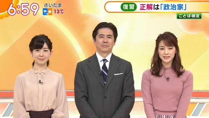 2020年01月08日新井恵理那の画像22枚目