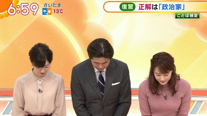 2020年01月08日新井恵理那の画像23枚目