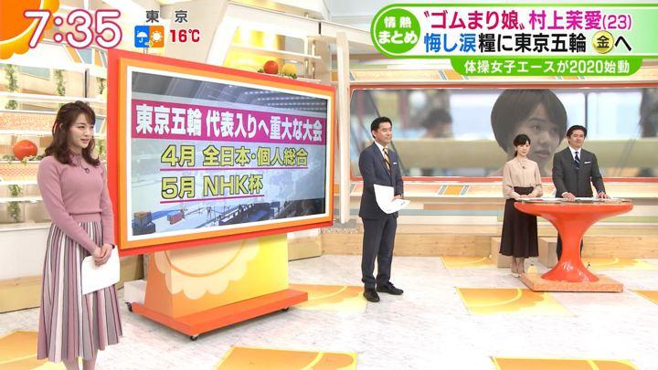 2020年01月08日新井恵理那の画像24枚目