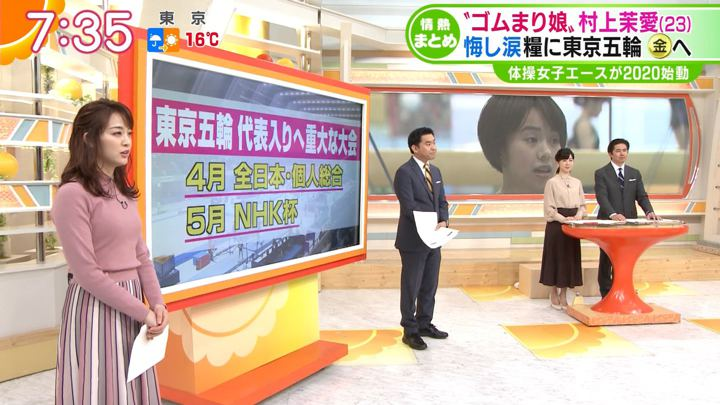 2020年01月08日新井恵理那の画像25枚目