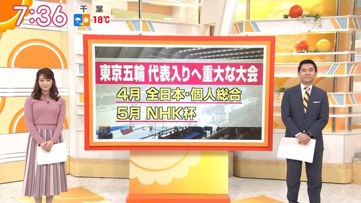 2020年01月08日新井恵理那の画像26枚目