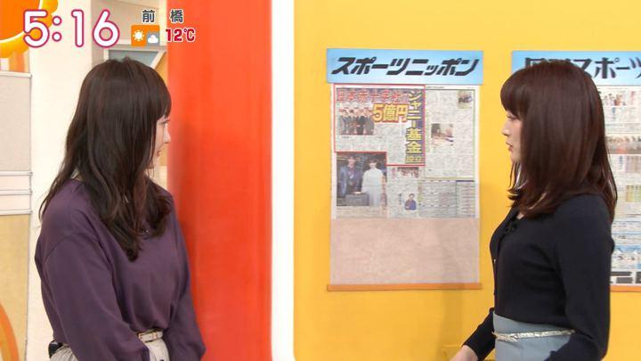 2020年01月09日新井恵理那の画像03枚目