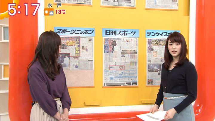 2020年01月09日新井恵理那の画像04枚目