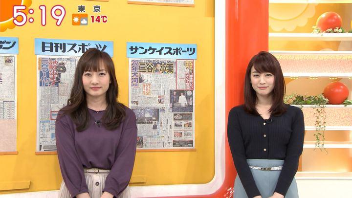 2020年01月09日新井恵理那の画像05枚目
