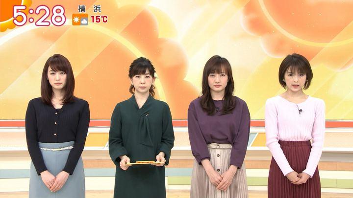 2020年01月09日新井恵理那の画像09枚目
