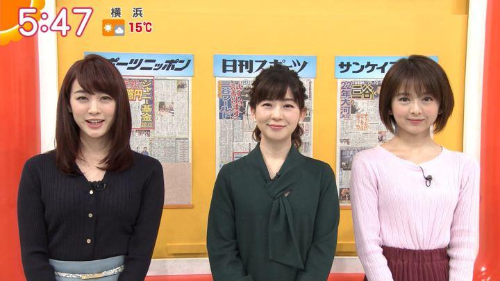 2020年01月09日新井恵理那の画像11枚目