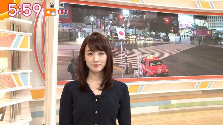 2020年01月09日新井恵理那の画像12枚目