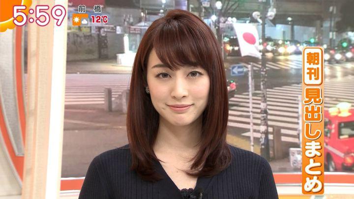 2020年01月09日新井恵理那の画像13枚目