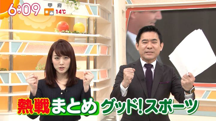 2020年01月09日新井恵理那の画像14枚目