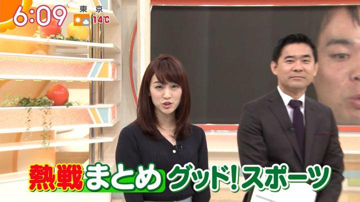 2020年01月09日新井恵理那の画像15枚目