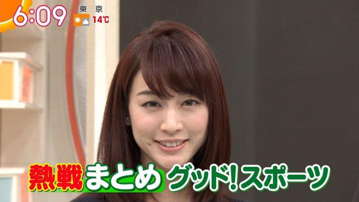2020年01月09日新井恵理那の画像16枚目